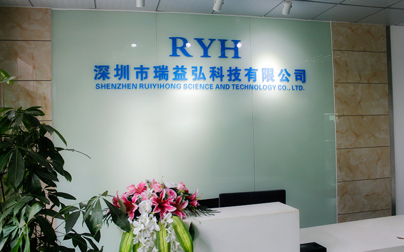 Shenzhen Ruiyihong Science and Technology Co., Ltd